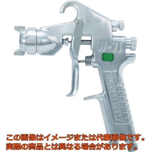 アネスト岩田 小形スプレーガン 重力式 ノズル口径 Φ1.5 W713G