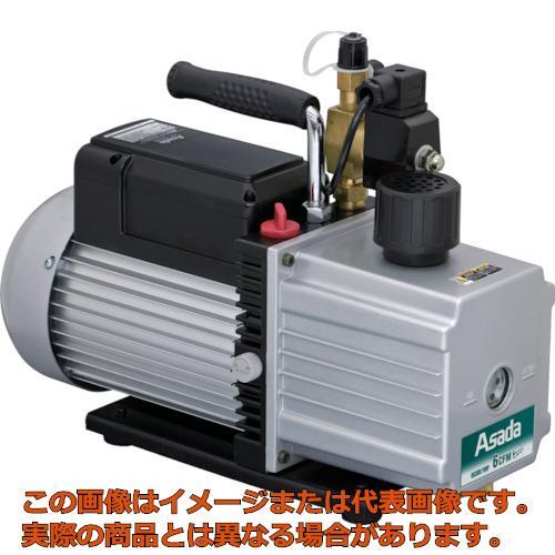 誠実 アサダ 真空ポンプ6CFM Eco WV260:工具箱 店-DIY・工具