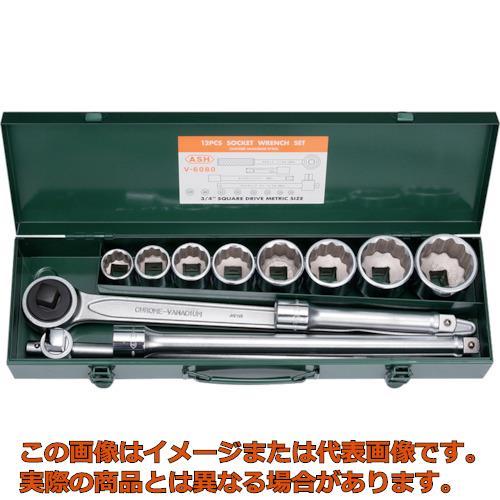 ASH ソケットレンチセット19.0□×12PCS VO6080