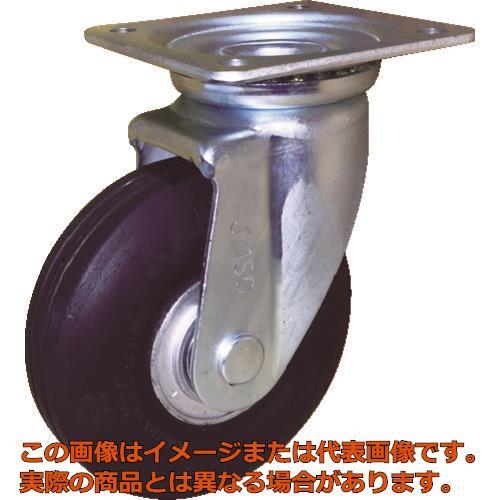 カナツー ゼロプレッシャータイヤ 自在金具付 荷重196 ZPO10X2.75HSBK