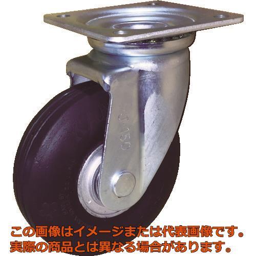 カナツー ゼロプレッシャータイヤ 自在金具付 荷重137.3 ZPO9X2.50MSBK