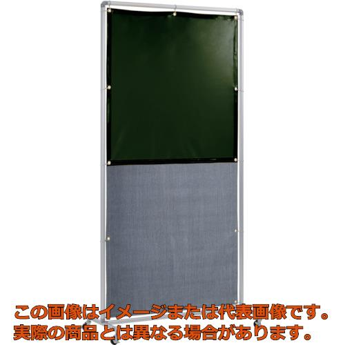 【代引き不可・配送時間指定不可】 吉野 遮光火花兼用衝立(ダークグリーン×A種シート)1×2 単体キャスター YS-12SC-DG-BW
