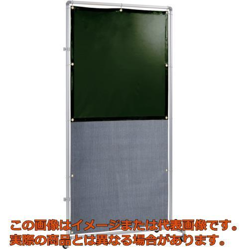 【代引き不可・配送時間指定不可】 吉野 遮光火花兼用衝立(ダークグリーン×A種シート)1×2 接続型 キャスター YS-12JC-DG-BW