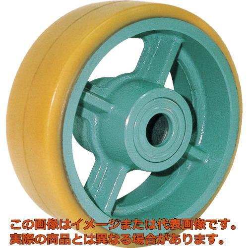 ヨドノ 鋳物重荷重用ウレタン車輪ベアリング入 UHB150X65 UHB150X65