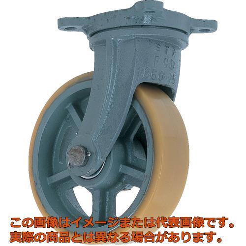 ヨドノ 鋳物重荷重用ウレタン車輪自在車付き UHBーg100X65 UHBG100X65