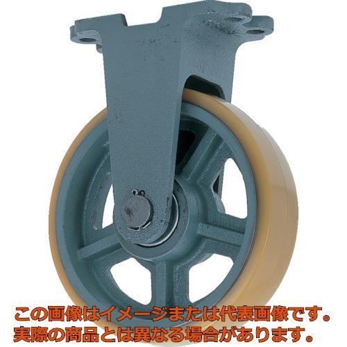 ヨドノ 鋳物重荷重用ウレタン車輪固定車付き UHBーk250X65 UHBK250X65