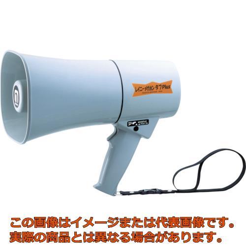 ノボル レイニーメガホンタフPlus6W ホイッスル音付 耐水・耐衝撃仕様(電池 TS634N