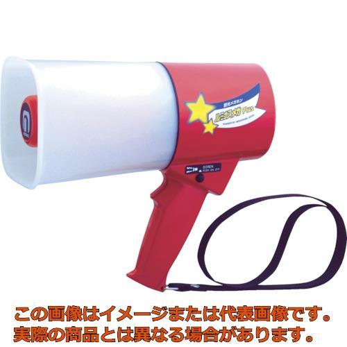 ノボル レイニーメガホン蓄光型ルミナス 4.5Wサイレン音付 耐水仕様 TS533L