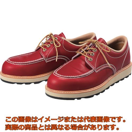 青木安全靴 US-100BW 25.5cm US100BW25.5