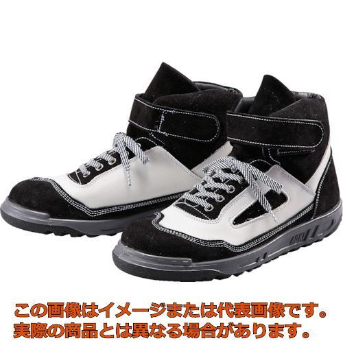 青木安全靴 ZR-21BW 25.0cm ZR21BW25.0