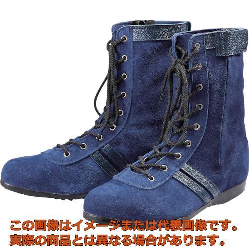 青木安全靴 高所作業用安全靴 WAZA-BLUE-ONE-25.0cm WAZA青ONE25.0