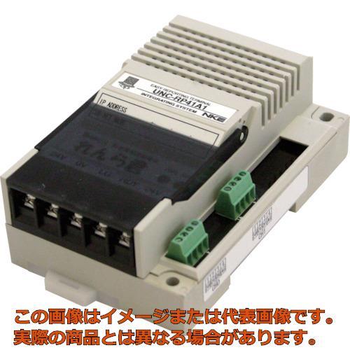 NKE れんら君 アナログタイプ 電流入力0-20mA ACアダプタ付き UNCRP41A1A