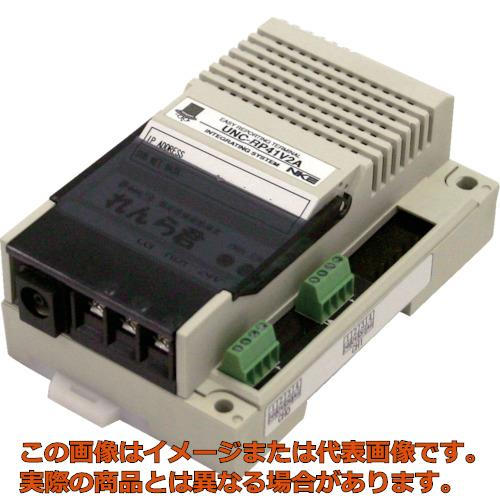 NKE れんら君 アナログタイプ 電圧入力0-10V ACアダプタ付き UNCRP41V1A