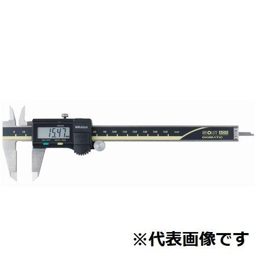 デジマチックノギス-500-157-30/CD-20AXWW【ミツトヨ】