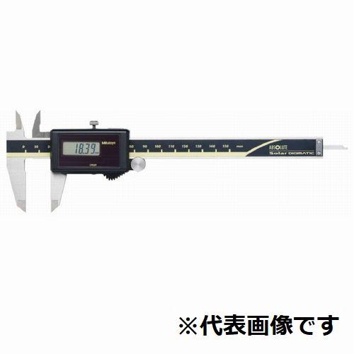 デジマチックソーラーノギス出力ナシ(500-454)/CD-S15CT【ミツトヨ】