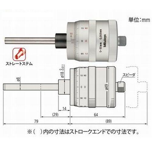 マイクロメータヘッド (197-101)/MHQ-50