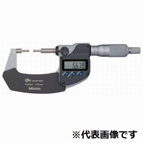 デジマチックスプラインマイクロメータ(331-252-30)/SPM-50MX【ミツトヨ】