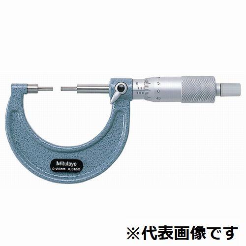 スプラインマイクロ/111-117/SPM-75【ミツトヨ】