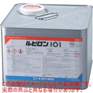ルビロン 101 10kg 2R101010
