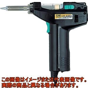 SURE ハンダ吸取器 電動タイプ DS520
