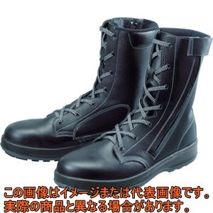 シモン WS33C24.0 安全靴 安全靴 長編上靴 WS33黒C付 24.0cm 24.0cm WS33C24.0, ilharotch:071913ba --- finfoundation.org