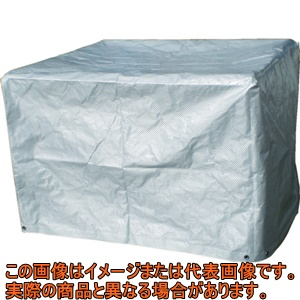 TPSS15ATRUSCO スーパー遮熱パレットカバー1500X1500XH1300 TPSS15A, ソヨウマチ:5727d187 --- partyofdoom.com
