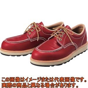 青木安全靴 青木安全靴 24.5cm US-100BW 24.5cm US100BW24.5, ウインクデジタル:c9d4f7a6 --- finfoundation.org