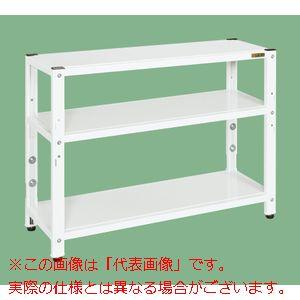 サカエラック高さ調整タイプ(50kg/段・3段タイプ) TSTN1-1290W【配送日時指定不可・個人宅不可】