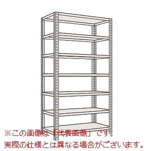 軽量開放型棚ボルトレス(100kg/段・高さ2400mm・7段タイプ) KF3327【配送日時指定不可・個人宅不可】