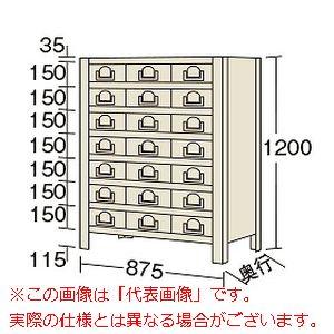 物品棚KW型(100kg/段・高さ1200mm・8段タイプ) KW8128-21【配送日時指定不可・個人宅不可】