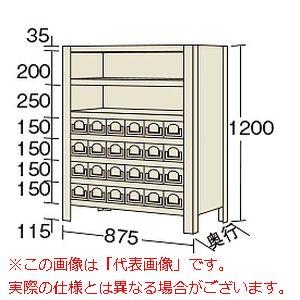 サカエ 物品棚KW型 KW8127-24 【代引き不可・配送時間指定不可】