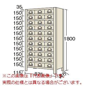 サカエ 物品棚KW型 KW1112-33 【代引き不可・配送時間指定不可】