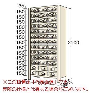 物品棚KW型(100kg/段・高さ2100mm・14段タイプ) KW2124-72【配送日時指定不可・個人宅不可】