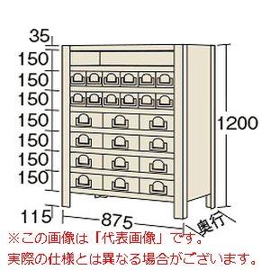 物品棚KW型(100kg/段・高さ1200mm・8段タイプ) KW8128-24【配送日時指定不可・個人宅不可】