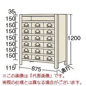 サカエ 物品棚KW型 KW8128-18 【代引き不可・配送時間指定不可】