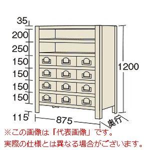 物品棚KW型(100kg/段・高さ1200mm・7段タイプ) KW8127-12【配送日時指定不可・個人宅不可】