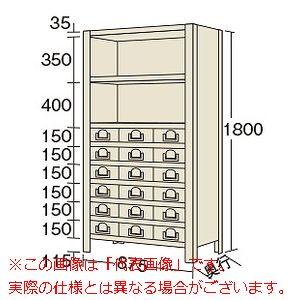物品棚KW型(100kg/段・高さ1800mm・9段タイプ) KW1129-18【配送日時指定不可・個人宅不可】