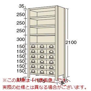 物品棚KW型(100kg/段・高さ2100mm・11段タイプ) KW2111-18【配送日時指定不可・個人宅不可】