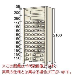 物品棚KW型(100kg/段・高さ2100mm・13段タイプ) KW2123-54【配送日時指定不可・個人宅不可】