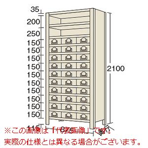 物品棚KW型(100kg/段・高さ2100mm・13段タイプ) KW2123-30【配送日時指定不可・個人宅不可】