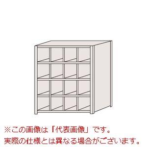 区分棚 棚板フラットタイプ・100kg/段・4列 NCA711-404【配送日時指定不可・個人宅不可】