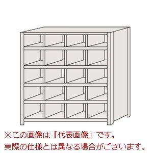 区分棚 棚板フラットタイプ・100kg/段・4列 NCA710-405【配送日時指定不可・個人宅不可】