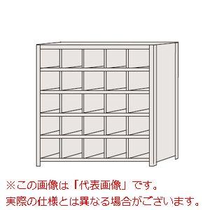 区分棚 棚板フラットタイプ・100kg/段・5列 NCA711-505【配送日時指定不可・個人宅不可】