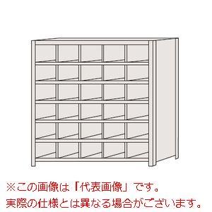 区分棚 棚板フラットタイプ・100kg/段・5列 NCA710-506【配送日時指定不可・個人宅不可】
