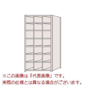 NCA111-307【配送日時指定不可・個人宅不可】 区分棚 棚板フラット・100kg/段・3列タイプ