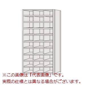 サカエ 区分棚 フラットタイプ NCA110-310 【代引き不可・配送時間指定不可】