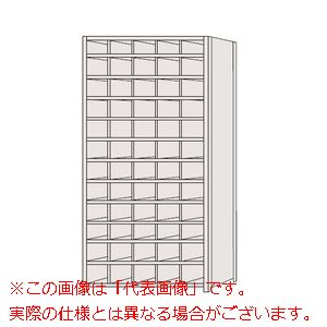サカエ 区分棚 フラットタイプ NCA111-512 【代引き不可・配送時間指定不可】