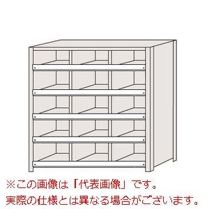 区分棚 棚板コボレ止め付・100kg/段・3列タイプ NCC710-305【配送日時指定不可・個人宅不可】