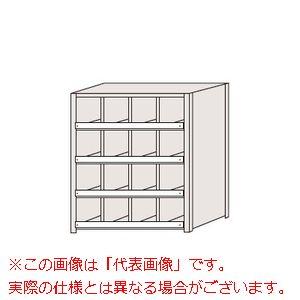 区分棚 棚板コボレ止め付・100kg/段・4列タイプ NCC710-404【配送日時指定不可・個人宅不可】