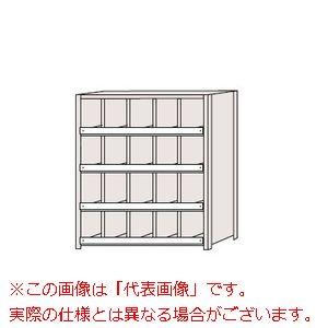 区分棚 棚板コボレ止め付・100kg/段・5列タイプ NCC710-504【配送日時指定不可・個人宅不可】